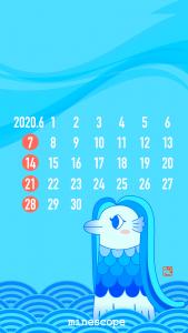 アマビエ壁紙-カレンダー付き-iPhoneSE2・8・7・6・8 Plus・7 Plus・6 Plus向け