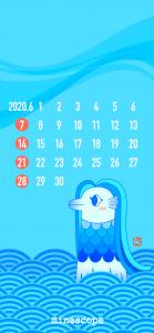 iPhone壁紙でアマビエチャレンジ-カレンダー付き-iPhone11・11 Pro・11 Pro Max・X・XS・XR向け
