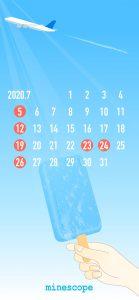 青空とアイスキャンディ-カレンダー付き-iPhone11・11 Pro・11 Pro Max・X・XS・XR向け壁紙
