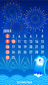 花火とアマビエ壁紙-カレンダー付き-iPhoneSE2・8・7・6・8 Plus・7 Plus・6 Plus向け