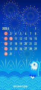 花火とアマビエ壁紙-カレンダー付き-iPhone11・11 Pro・11 Pro Max・X・XS・XR向け