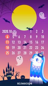 ハロウィンとアマビエ壁紙-カレンダー付き-iPhoneSE2・8・7・6・8 Plus・7 Plus・6 Plus向け