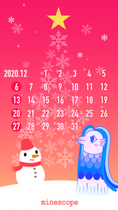 クリスマスのアマビエ壁紙-カレンダー付き-iPhoneSE2・8・7・6・8 Plus・7 Plus・6 Plus向け
