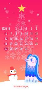 クリスマスのアマビエ壁紙-カレンダー付き-iPhone12・12Pro・12Pro Max・12 mini・11・11 Pro・11 Pro Max・X・XS・XR向け